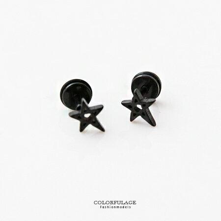 耳環 幾何鏤空不對稱星星鋼製穿式耳針 立體星星小巧質感耳飾 柒彩年代【ND214】單支價格 0