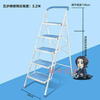折疊梯凳 家用折疊人字梯子加厚多功能室內三四五步防滑鐵梯爬梯凳兩用T
