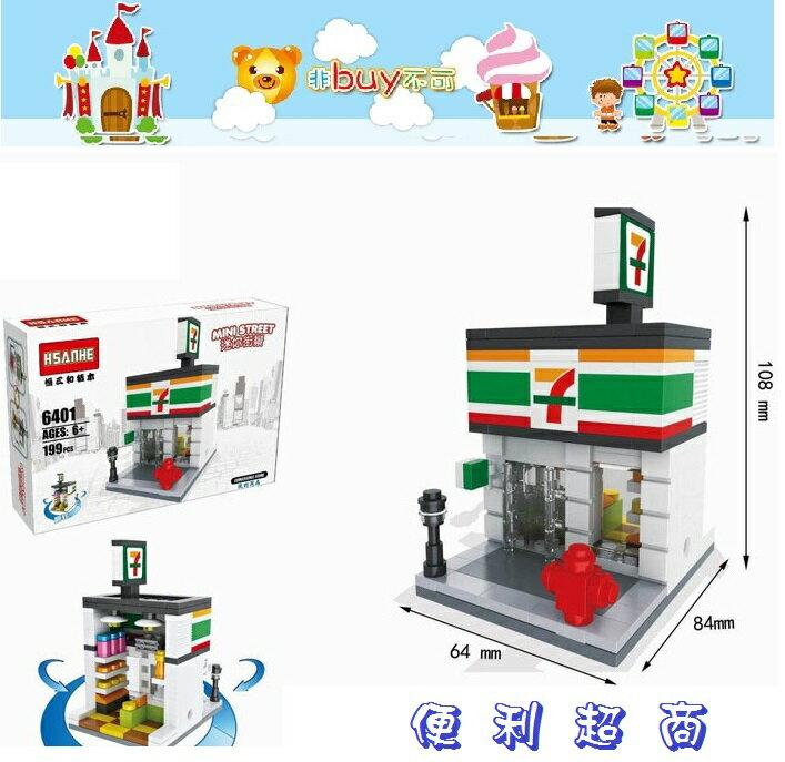 """""""非buy不可"""" 恒三合 迷你城市積木組 積木模型 創意模型 非樂高 兒童玩具 便利超商"""