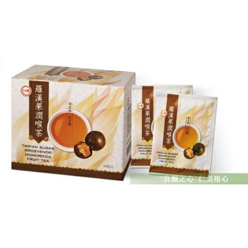 台糖 羅漢果潤喉茶 20包  盒