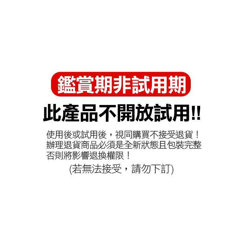 【免運 】MD171QSK1   LG PuriCare 17公升變頻清淨除濕機 晶鑽銀
