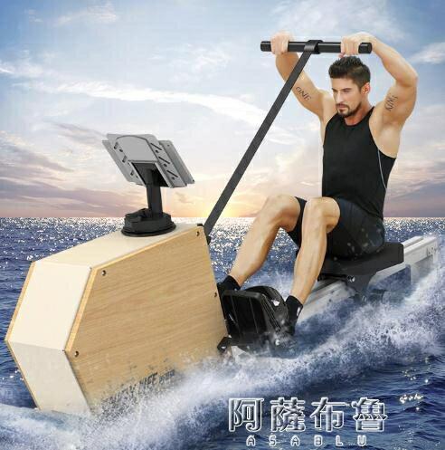 划船機 英爾健家用水阻劃船機紙牌屋靜音健身器材商用劃艇風阻磁阻劃水機SUPER SALE樂天雙12購物節