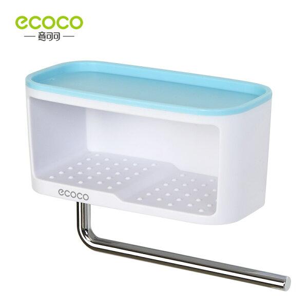 多功能肥皂架壁掛式免打孔肥皂置物架毛巾架毛巾桿香皂盒肥皂盒置物盒浴室防水收納盒