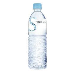 M-台鹽小分子海洋活水620ml【愛買】