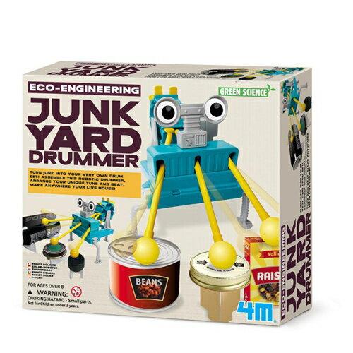 【4M】再生小鼓手 Junkyard Drummer