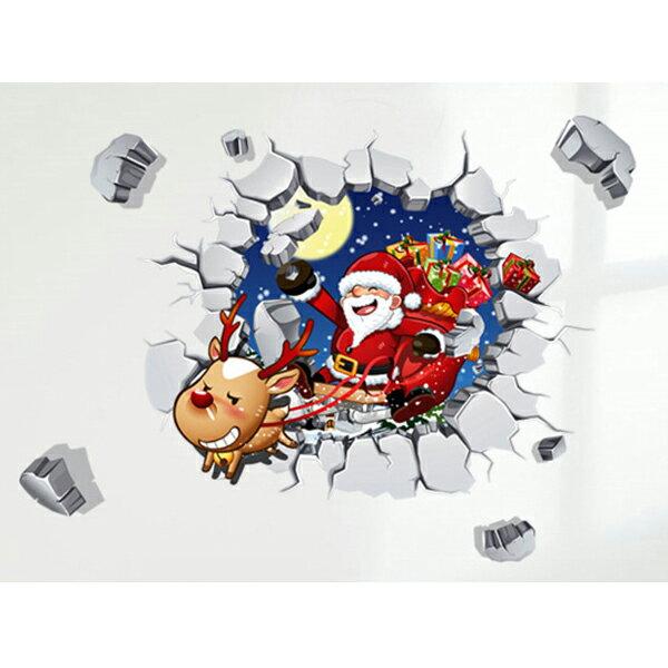 BO雜貨【YV1204-1】新款壁貼創意破3D立體室內佈置兒童房幼兒園穿牆聖誕老公公ABQ6005