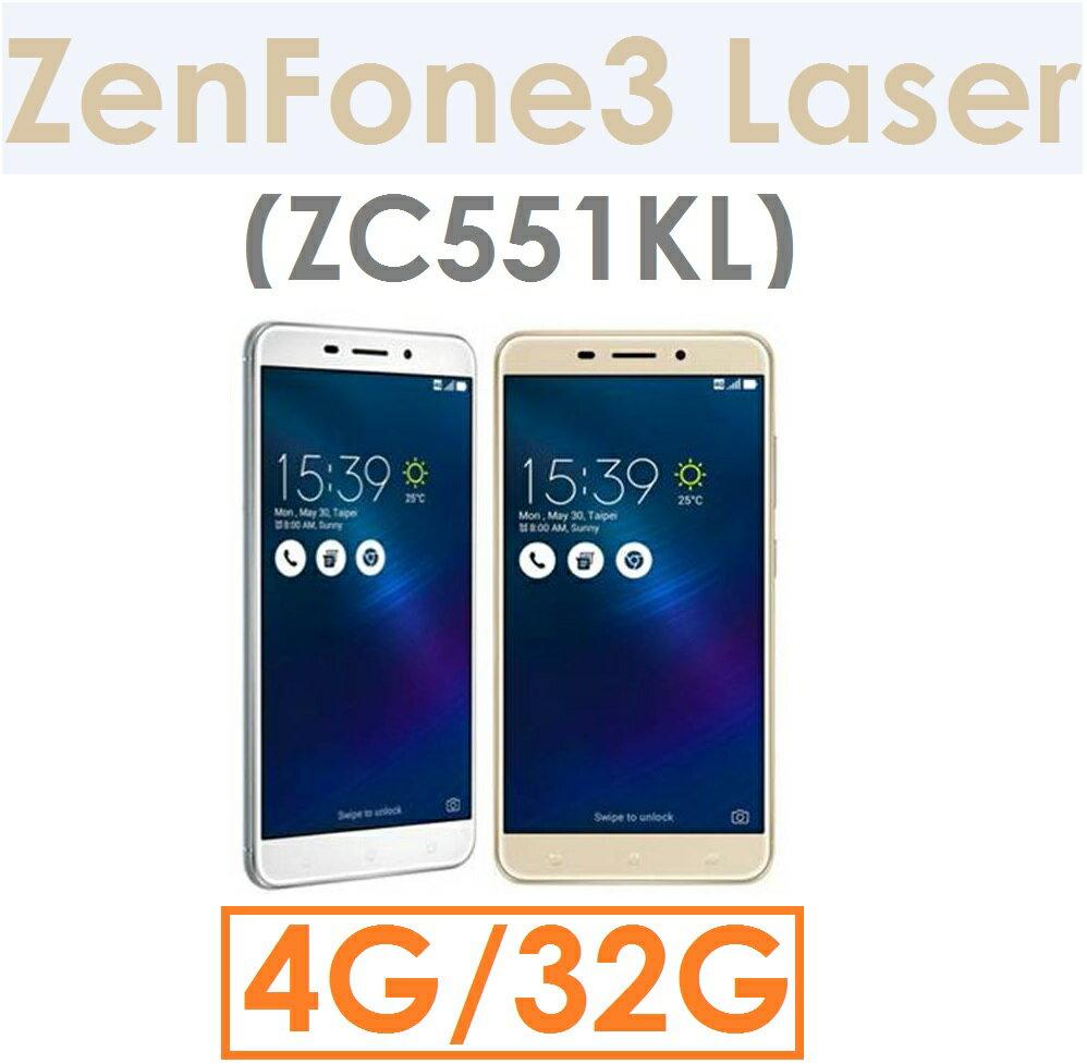 【預訂出貨】華碩 ASUS Zenfone 3 Laser(ZC551KL)八核心 5.5吋 4G/32G 4G LTE智慧型手機 Zenfone3●自動雷射對焦●指紋辨示●雙卡雙待