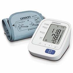 歐姆龍血壓計HEM-7130,登錄三年保固,來店享優惠