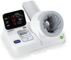 OMRON 歐姆龍血壓計健太郎 HBP-9020(送專用桌椅)