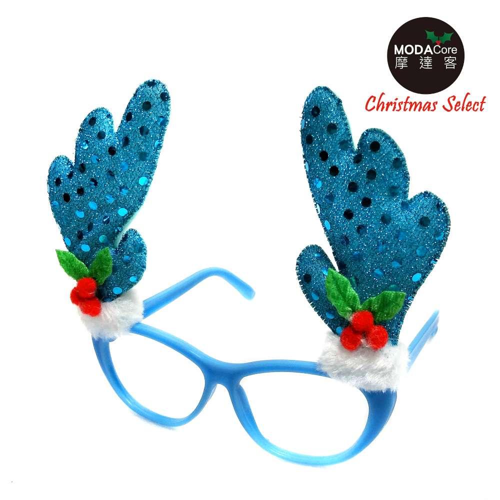 【摩達客】聖誕派對造型眼鏡-冰雪藍鹿角 YS-PDG17002