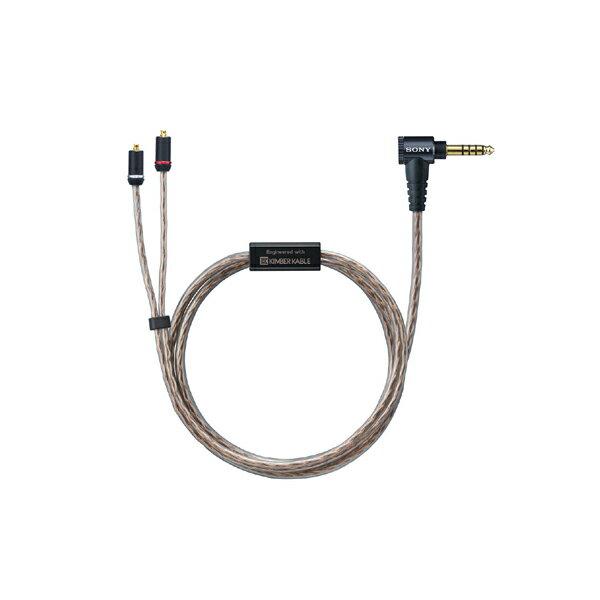 <br/><br/>  ★107/2/25前贈SONY對杯組 SONY MUC-M12SB1 耳機線 均衡纜線1.2 m Φ4.4平衡標準插頭 適用於XBA-Z5、A3、A2、N3AP、N1AP 公司貨<br/><br/>