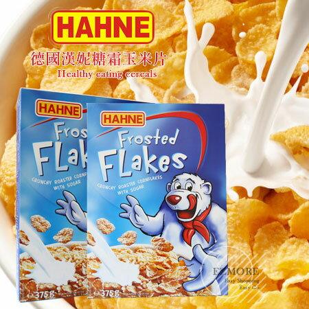 德國 Hahne 漢妮 Frosted Flakes 糖霜玉米片 375g 玉米脆片 玉米片 早餐 麥片【N101766】