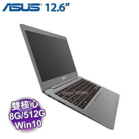 ASUS 華碩 UX330UA-0031A6200U灰 / UX330UA-0021C6200U金 兩色款家用筆電 i5-6200U/8G/512G SSD/FHD IPS/W10/1.2Kg 發光鍵..