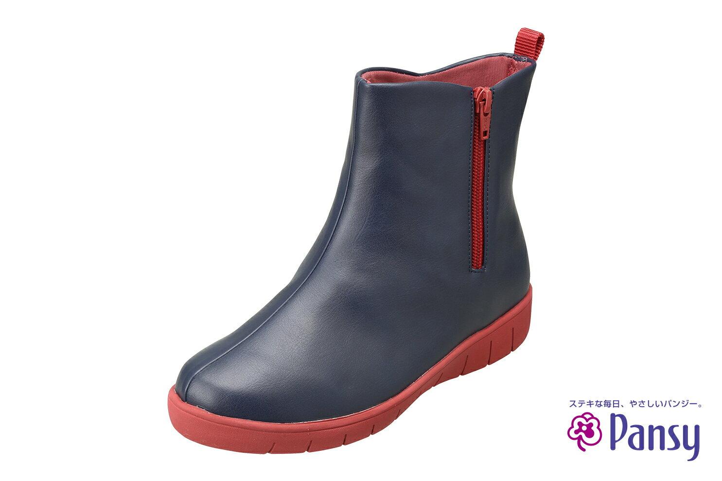 PANSY 女性 時尚撞色 短筒雨鞋 QA4944 6