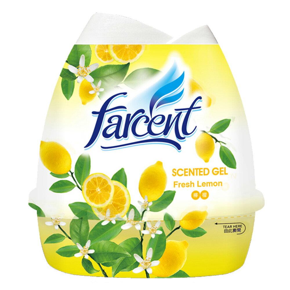 【花仙子】花語香膏-檸檬 1