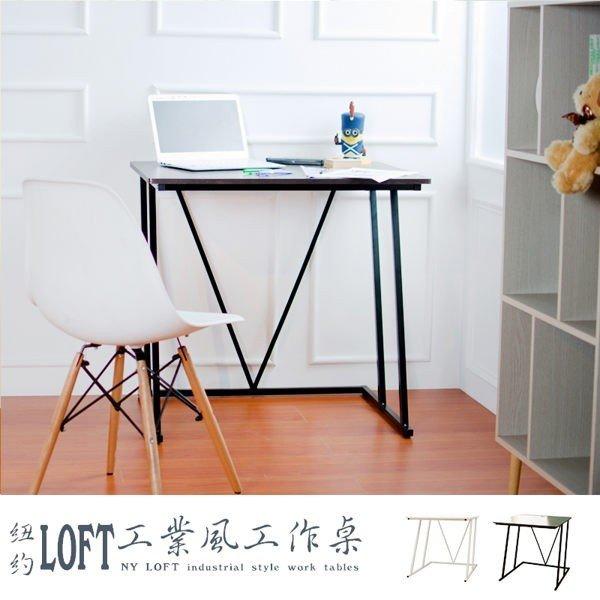 紐約LOFT工業風80x60cm工作桌電腦桌書桌辦公桌-胡桃木SBH80Z-WL [tidy house]【免運費】