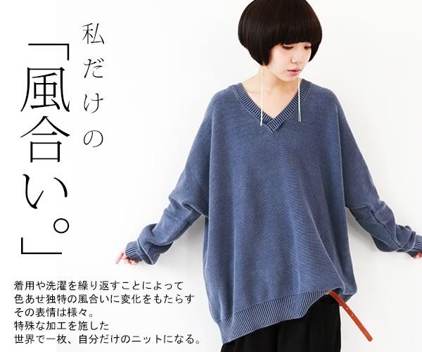 osharewalker 復古風長袖針織衫上衣 / D009D-MI-545。1色(4968)-日本必買代購 / 日本樂天 1