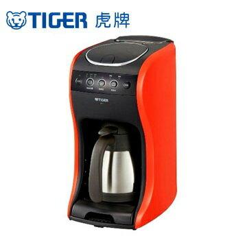 【虎牌】多機能咖啡機(真空不鏽鋼滴漏式) ACT-B04R