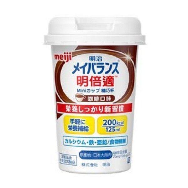 日本原裝]明倍適精巧杯咖啡口味125ml瓶★愛康介護★