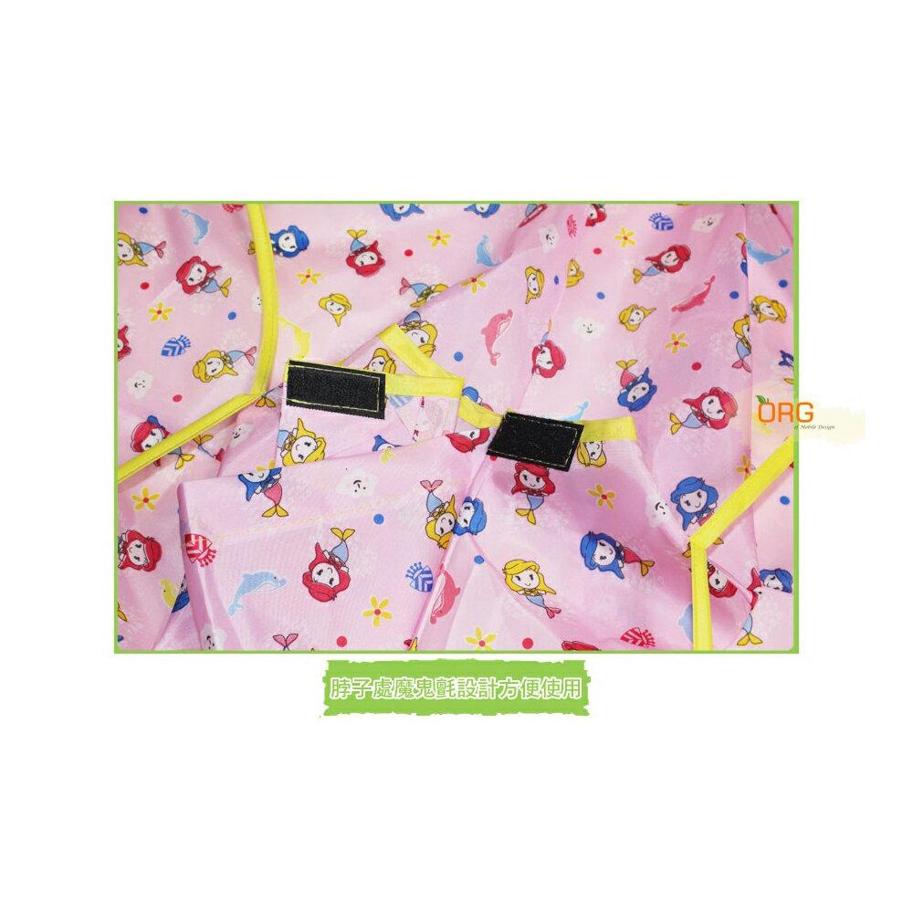 ORG《SD1464》頭髮不亂飛~DIY 剪髮斗篷圍兜 兒童 小孩 寶寶 剪髮圍巾 圍裙 理髮圍兜 理髮衣 嬰幼兒用品 7