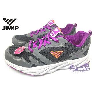 【巷子屋】JUMP將門 女款流線超輕防臭運動慢跑鞋 [316] 灰紫 超值價$498├【1101-1130】單筆訂單滿700折100★結帳輸入序號『loveyou-beauty』┤