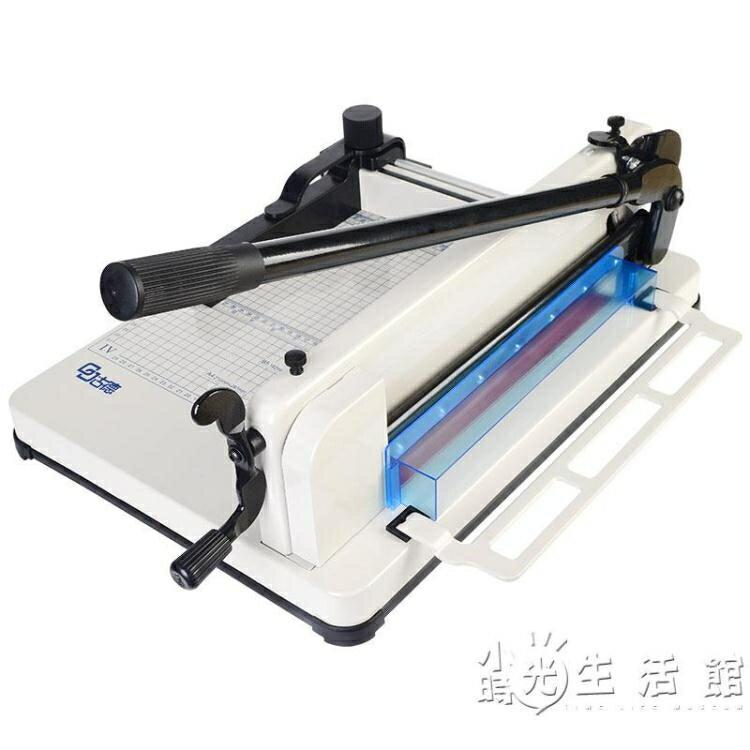 古德858A4重型切紙刀裁紙刀 可切4厘米 400張 加厚厚層切紙機裁紙機