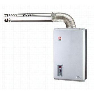 櫻花 SAKULA 12公升 FF式數位恆溫 強制排氣 SH-1288