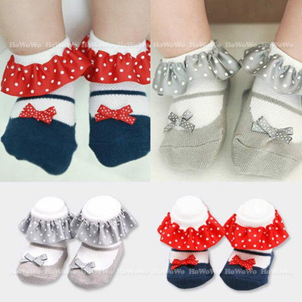 寶寶襪 圓點花邊造型防滑短襪 嬰兒襪 童襪(0-4歲) CA1770 好娃娃