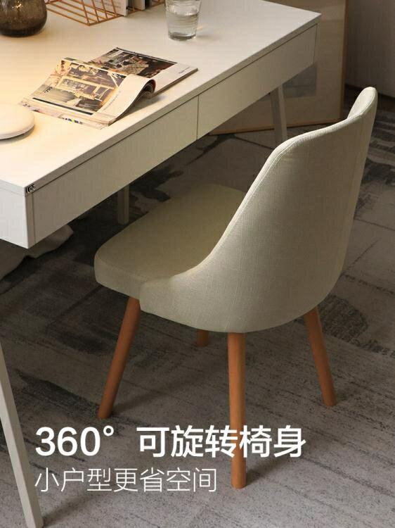 辦公椅 椅子靠背學生學習電腦椅家用寫字書桌椅轉椅臥室舒適辦公簡約凳子  曼慕