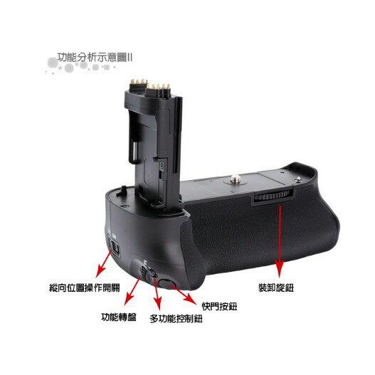 【eYe攝影】贈LPE6副廠電池 美科手把 Canon 5D3 5DIII BG-E11 垂直手把 電池把手 穩定器
