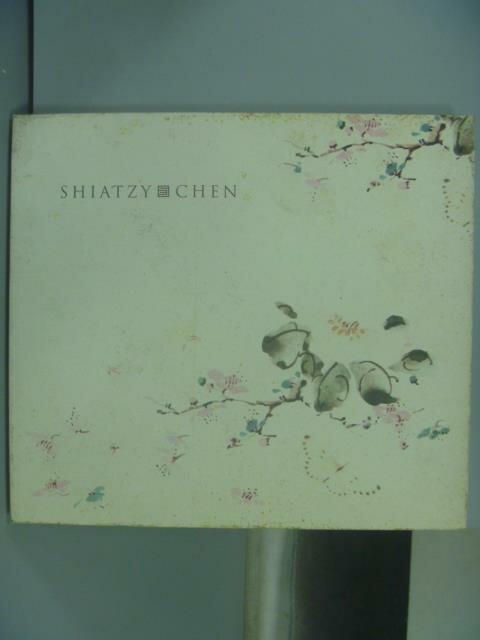 ~書寶 書T3/藝術_PBM~SHIATZY~CHEN_2004年_國立故宮博物院
