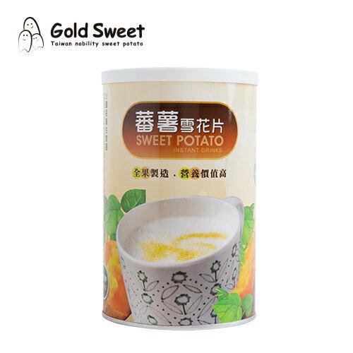 黃金甜蜜~蕃薯雪花片 280克 罐