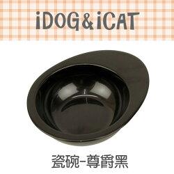 日本IDOG&ICAT 瓷碗-尊爵黑