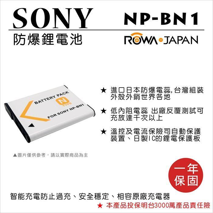 攝彩@樂華 FOR Sony NP-BN1相機電池 鋰電池 防爆 原廠充電器可充 保固一年