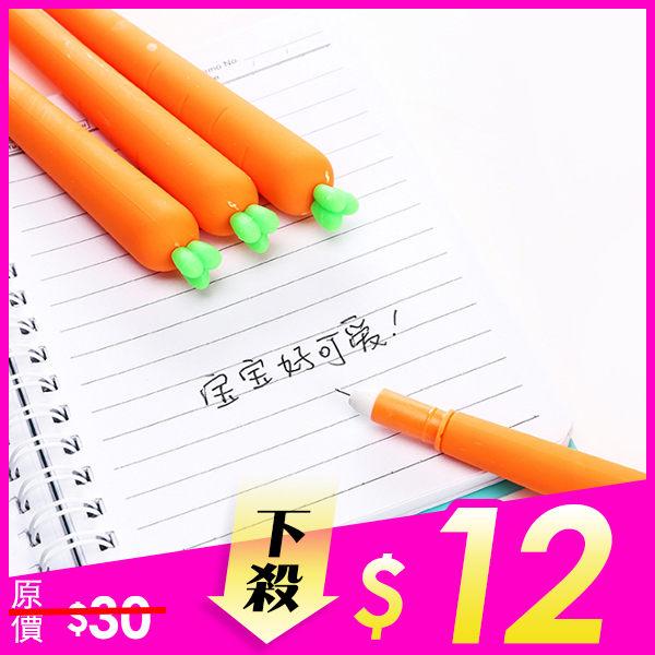 仿真長條紅蘿蔔水性筆 【庫奇小舖】