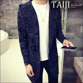 針織外套‧韓版混色開襟寬鬆中長版針織外套‧一色【NTJM209】-TAIJI-