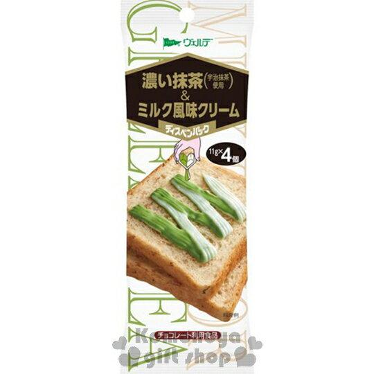 〔小禮堂〕日本原產 中島Aohata QP美味雙饗抹醬《44g.袋裝》宇治抹茶口味