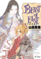 BEAST of EAST ~ 東方眩暈錄 3