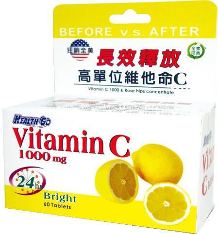 Health Go 靚漾C緩釋錠 Vitamin C  1000mg 60錠【瑞昌藥局】014812