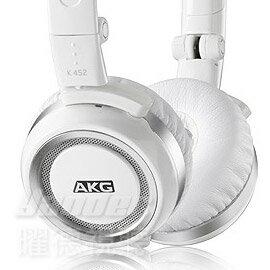 【曜德★送皮質收納袋】AKG K452 白 摺疊耳罩式耳機 智慧型專用 線控通話★免運★