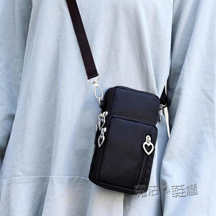 便攜手機包手拿迷你多層斜挎包掛包鑰匙手臂包掛脖子小布袋零錢包