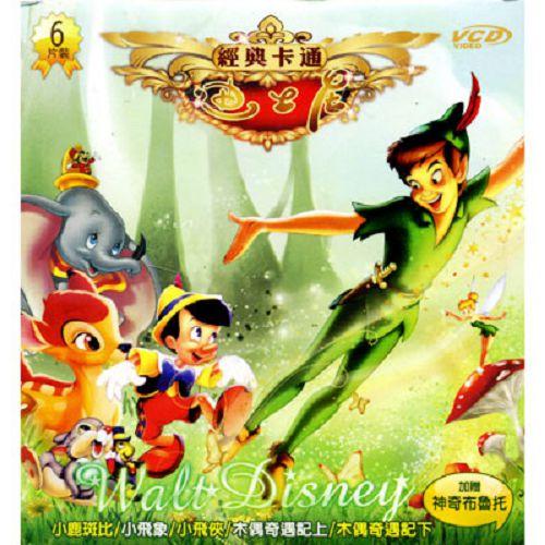 全新迪士尼經典卡通2VCD (雙語版/6片裝)