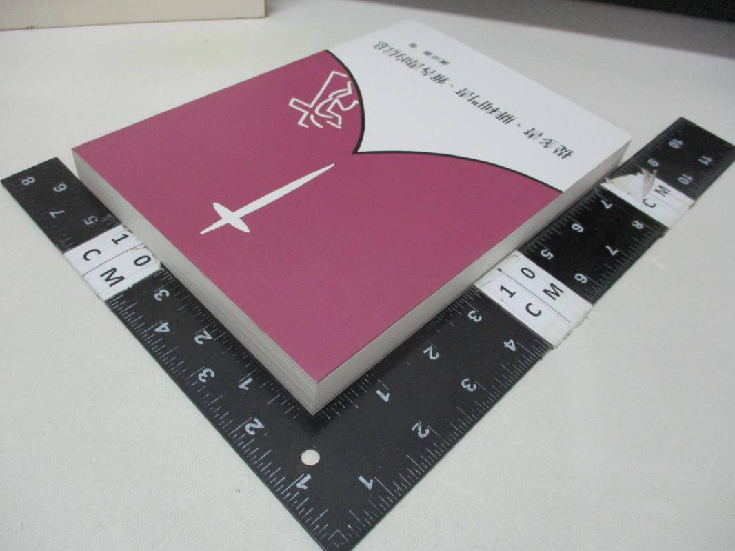 【書寶二手書T2/宗教_CD2】提多書、腓利門書、雅各書的信息
