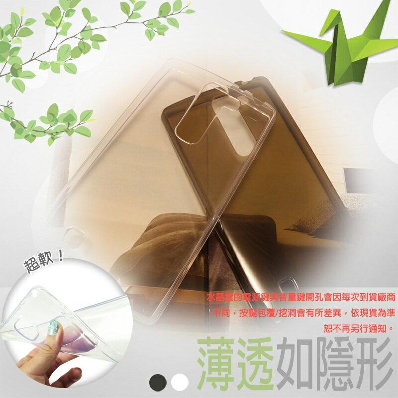 LG G4C H522Y  水晶系列 超薄隱形軟殼/透明清水套/矽膠透明背蓋