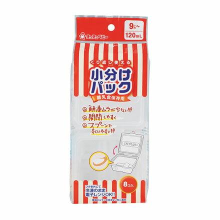 CHU CHU 啾啾 拋棄式副食品微波保鮮盒-120ml x 8p【悅兒園婦幼生活館】