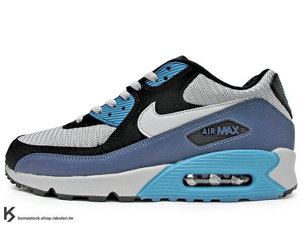 2015 最新 NSW 經典復刻鞋款 人氣商品 NIKE AIR MAX 90 ESSENTIAL 灰黑海洋藍 網布 皮革 慢跑鞋 (537384-414) !