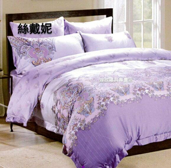 【嫁妝寢具】KISS啾咪-雙人5×6.2床包組(床包+枕套*2) 台灣製造