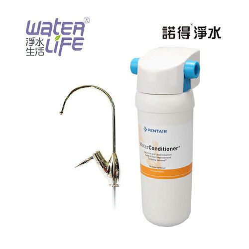 【淨水生活】《Norit 諾得淨水》公司貨 諾得家用型生飲淨水器(組) WaterConditioner+ 24.2.351 【免費基本安裝】