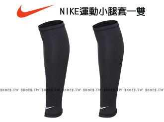 Shoestw【AC3707-011】NIKE 小腿套 運動腿套 透氣排汗 一雙入 黑色