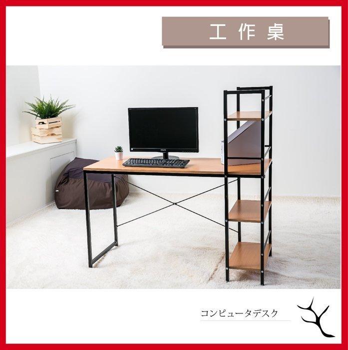 雙向書桌 工業風設計 附層架 雙向電腦桌 電腦桌 書桌 工作桌 辦公桌 洽談桌 電腦桌椅 書桌椅 層架 桌
